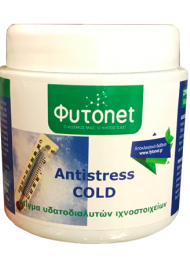 antistress_COLD