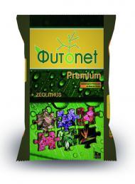 Φυτοnet premium