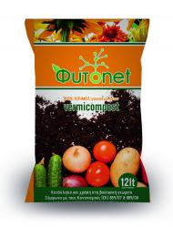 Φυτοnet vermicompost