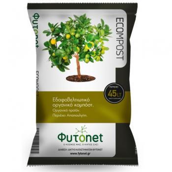 Φυτοnet ECOmpost